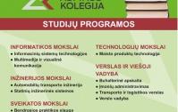studiju_programos-768x1085