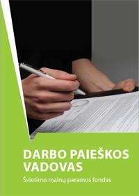 PIT geroji patirtis integruojant profesinio informavimo veiklas su institucijos veiklomis. 2011 m. Švietimo mainų paramos fondo kokybės konkurso PIT nominacijos nugalėtojų ir laureatų patirtis